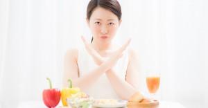 プチ断食 効果 脂肪燃焼 新陳代謝アップ 便秘解消