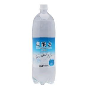 炭酸水 食事置き換えダイエット 効果 満腹感 炭酸ガス