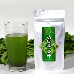 水太り 改善 代謝を良くする 明日葉 青汁 水分補給