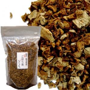 ごぼう茶 九州産 カフェインゼロ 簡単 急須 煮出し ロック