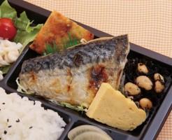 食事制限ダイエット コンビニ 低カロリー サラダ