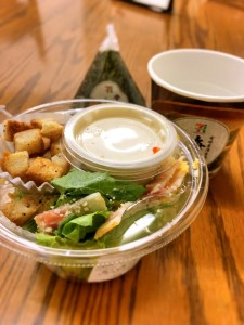 ダイエット中 お昼 コンビニ弁当 アリ おにぎり サラダ スープ 味噌汁