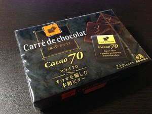 ダイエット カカオ70% チョコレート カカオポリフェノール