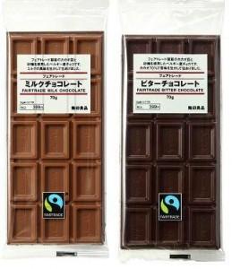 ダイエット ビターチョコ オススメ カカオ含有量70%以上