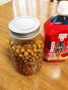 大豆の酢漬け 作り方 黒酢 保存瓶