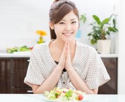 ダイエット中 昼食 栄養のバランス ビタミン