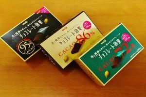 ダイエット中 チョコレート 食べる ポイント