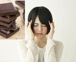 ダイエット チョコレート 食べた後 対策